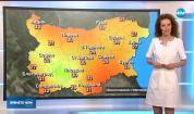 Прогноза за времето (04.07.2019 - централна емисия)