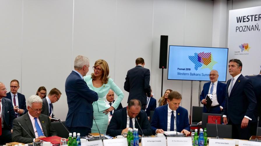 <p>България и Македония ще ръководят Берлинския процес</p>