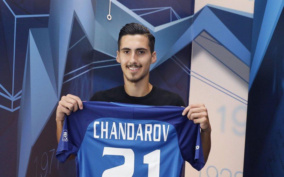 Един от новите в Левски пропуска старта на сезона
