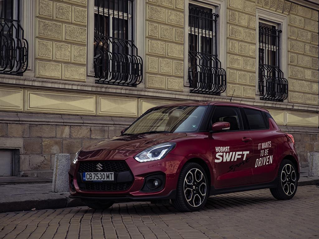 Междубанковите преводи чрез S.W.I.F.T. са една от най-надеждните и бързи форми на международни разплащания. Suzuki Swift е една от най-надеждните и бързи форми за набавяне на чиста доза удоволствие от шофирането.
