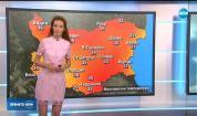 Прогноза за времето (07.07.2019 - обедна емисия)
