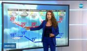 Прогноза за времето (08.07.2019 - централна емисия)