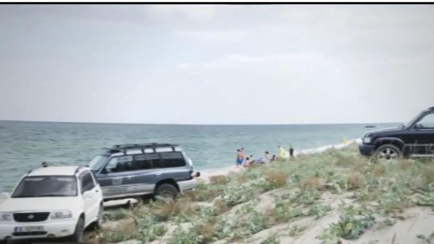 <p>Джипове на дюните и плажа &bdquo;Паша дере&rdquo; край Варна</p>