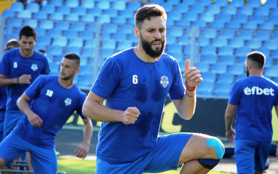 Таранът на Арда Ради Василев: Мач с ЦСКА е привилегия, имаме шанс за Евро 2020