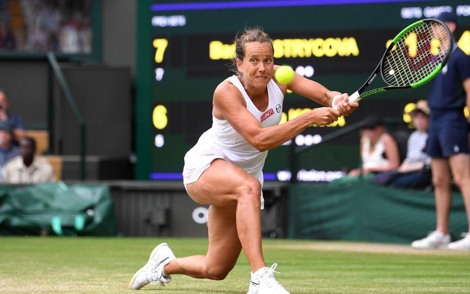 Стрицова изхвърли Конта, чака я мач срещу Серина