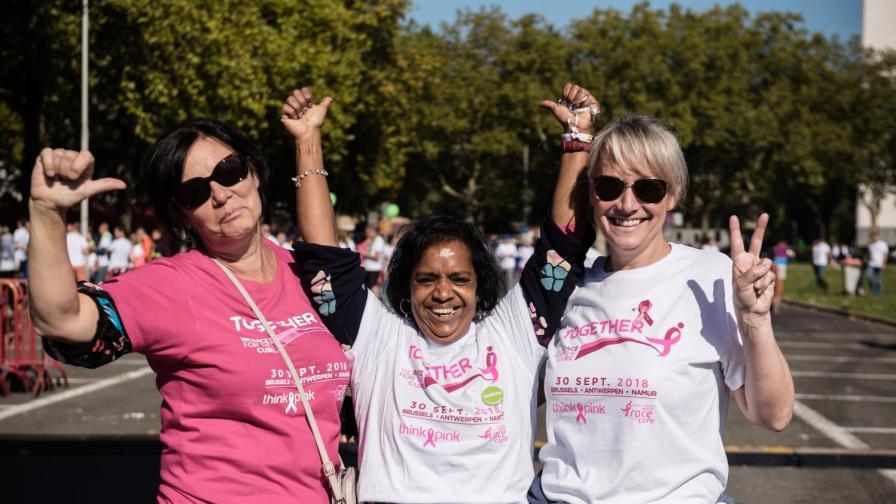 Благотворителен маратон в подкрепа на болните от рак на гърдата