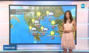 Прогноза за времето (11.07.2019 - обедна емисия)