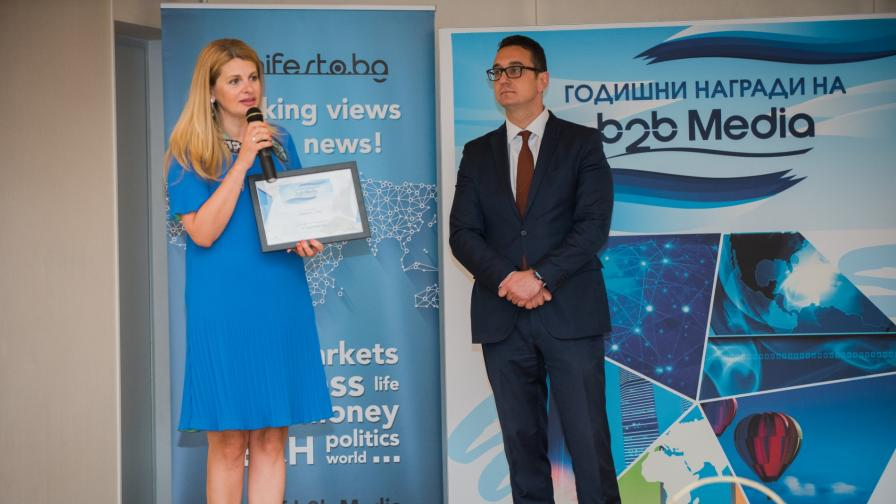"""Илияна Захариева получава първа награда в категорията """"Инвеститор с визия"""" на b2b Media Awards"""