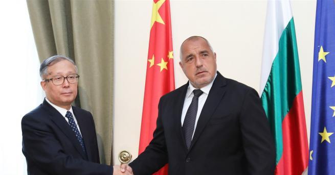 """България Борисов: България предлага изключителни възможности за инвестиции """"Под вашето"""