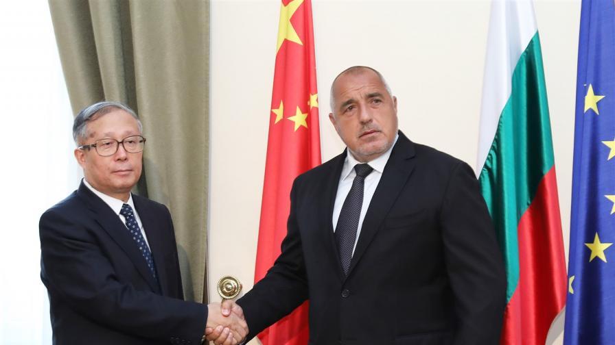 <p>Борисов: България предлага изключителни възможности за инвестиции</p>