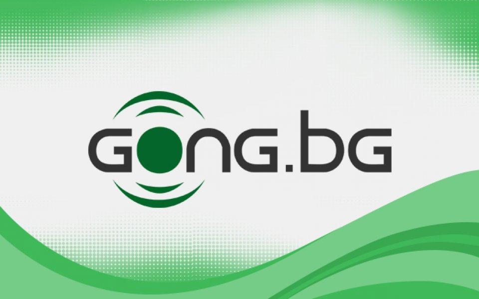 GONG.BG с нова видео секция