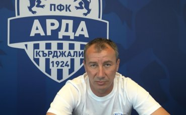 Стамен Белчев: Арда още лъкатуши, търси постоянство в играта