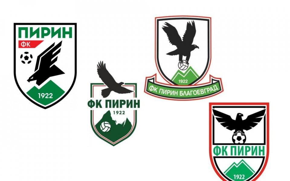 От Пирин обявиха вариантите за нова емблема