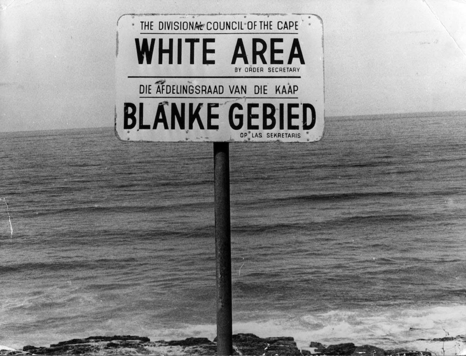 <p>1976, Кейп Таун: Регион само за бели.</p>