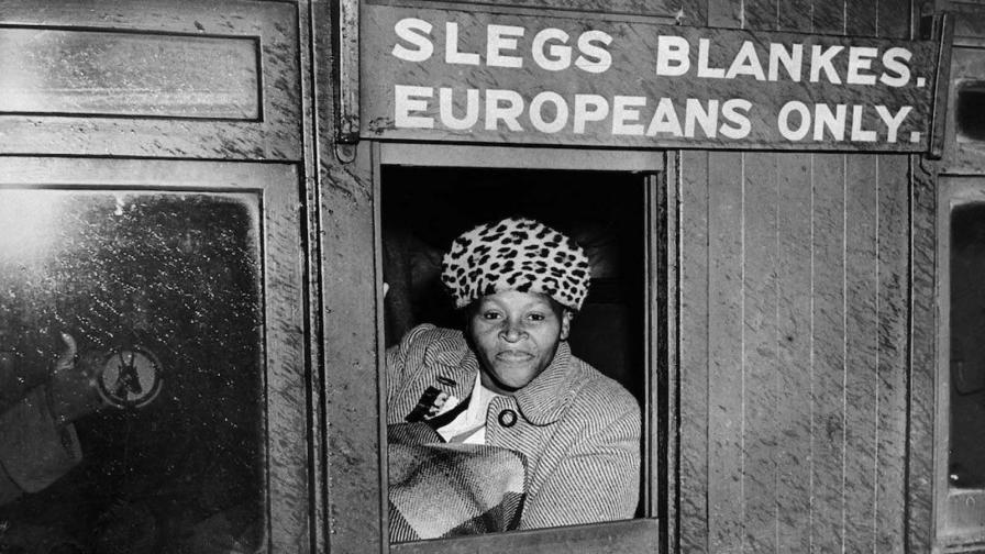 Расизмът на отминалите десетилетия