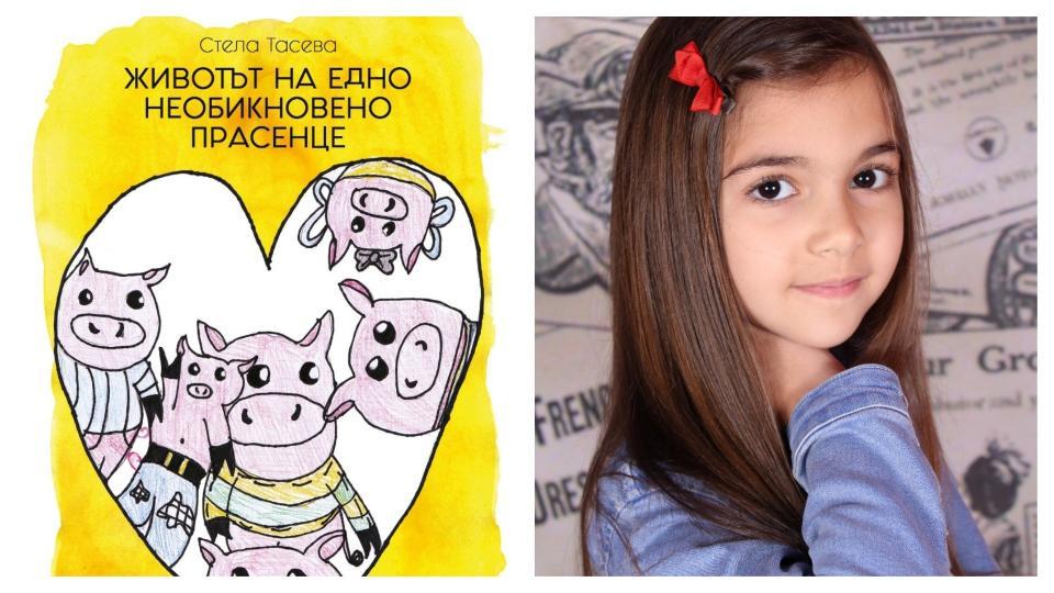 Най-малката българска писателка и илюстратор