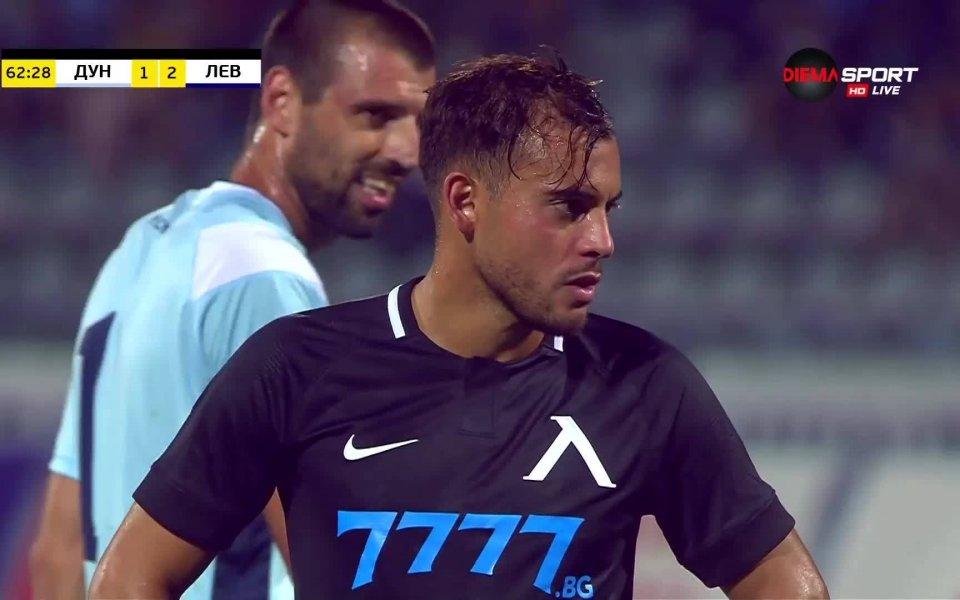 В 62-ата минута Левски получи дузпа, след като Станислав Иванов