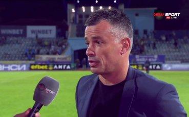Треньорът на Дунав: Явно не си върша работата добре