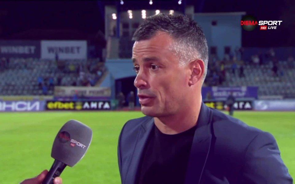 Треньорът на Дунав Русе Людмил Киров призна, че отборът му