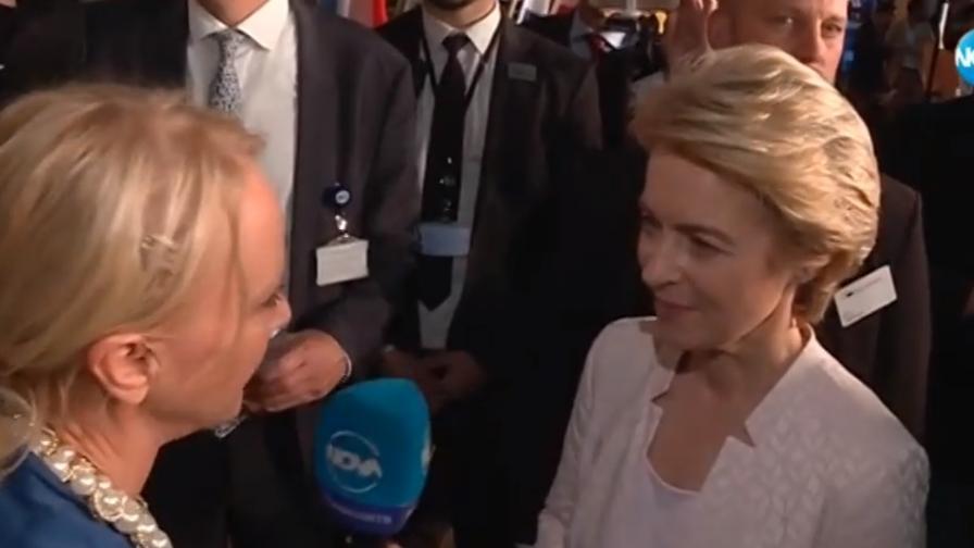 Урсула фон дер Лайен за българите: Вие сте много умни