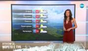 Прогноза за времето (17.07.2019 - обедна емисия)
