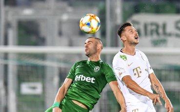 УЕФА потвърди датите и часовете на мачовете на Лудогорец с Валур
