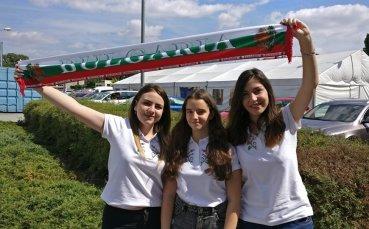 Злато и бронз за България на ЕП по шахмат за юноши и девойки