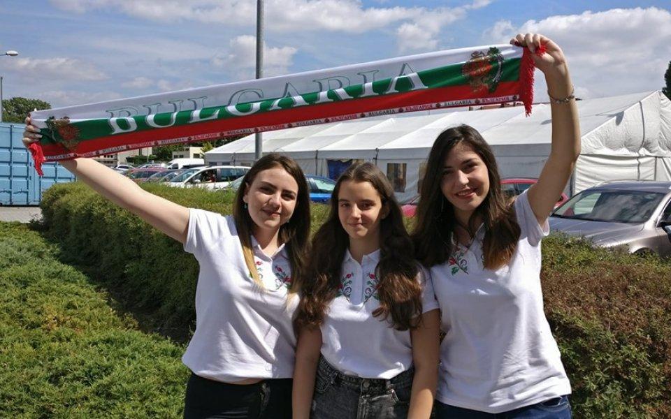 В Пардубице, Чехия, се проведе Европейското отборно първенство за младежи