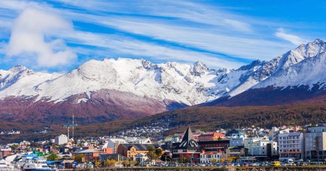 Ушуаяе най-големият град в архипелагаОгнена земя в Аржентинаи се счита