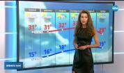 Прогноза за времето (18.07.2019 - централна емисия)
