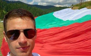 Радо Янков с вдъхновяваща снимка от Рожен