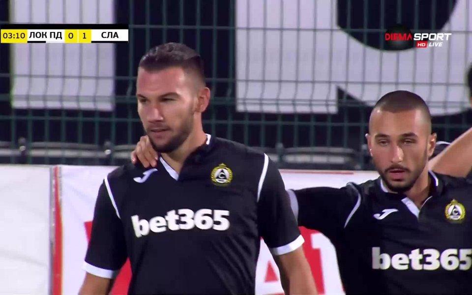 Отборът на Славия взе превес при визитата си на Локомотив