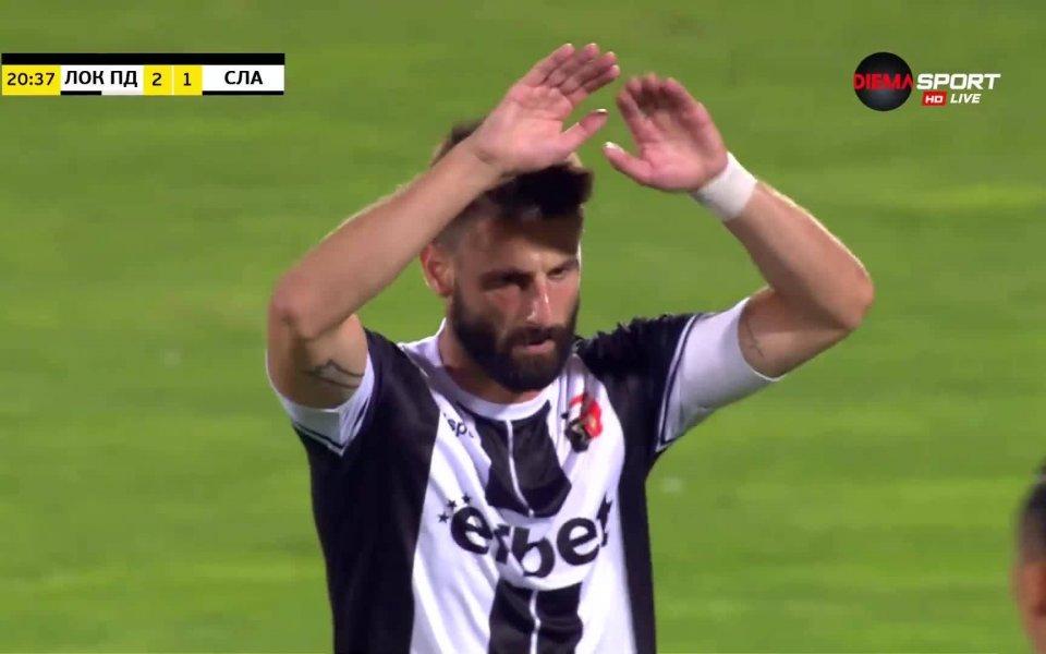 Локомотив Пловдив стигна до пълен обрат срещу Славия след малко