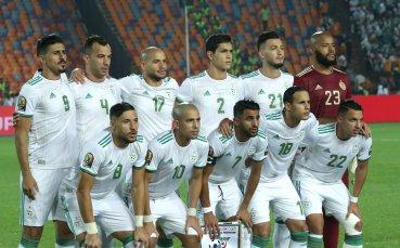 Шампионът на Африка Алжир срещу Джибути за старт на квалификациите за Мондиал 2022