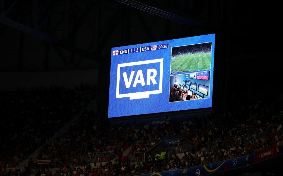 Ла Лига започва без ВАР?