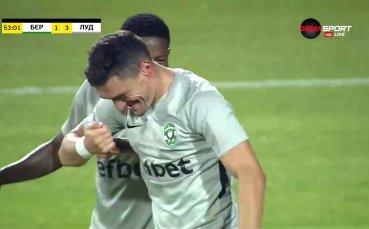 Кешеру с трети гол през новия сезон, наказа и Берое