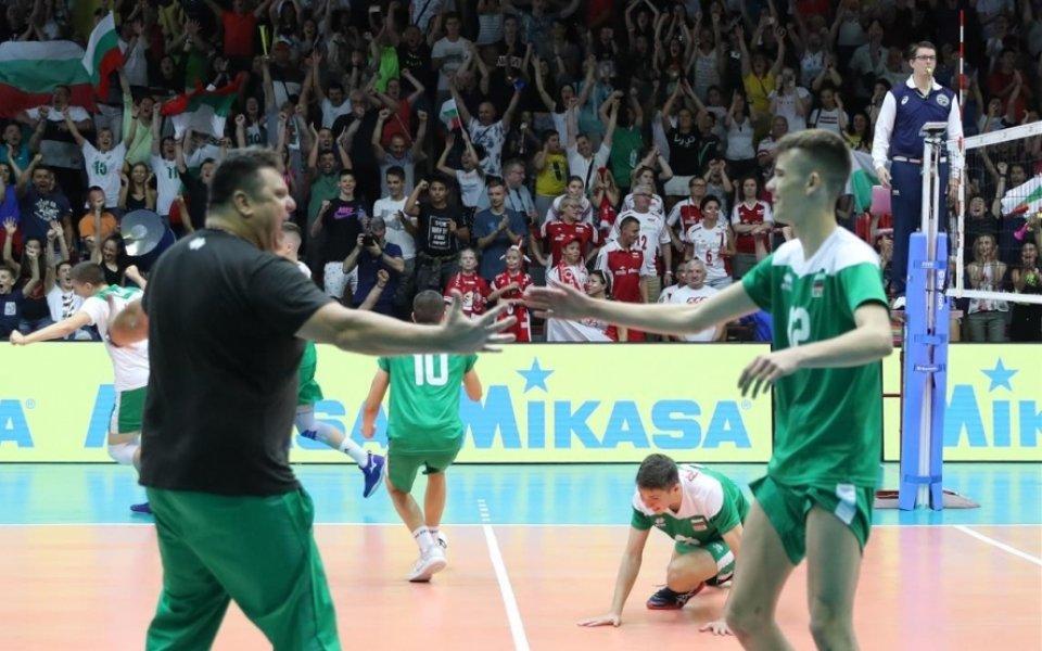 България приема квалификация за Европейското по волейбол до 18г.