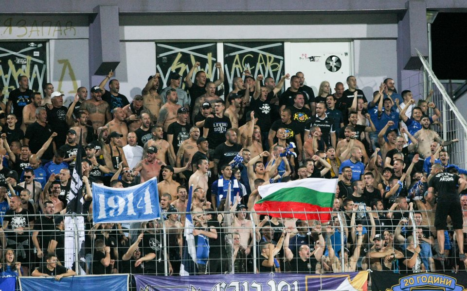 Феновете на Левски ще имат възможност да пътуват с отбора