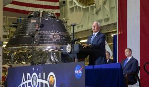НАСА представи новата капсула за кацане на Луната
