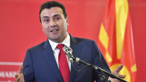 <p>Това са пречките, които България няма да подмина за Македония в ЕС</p>