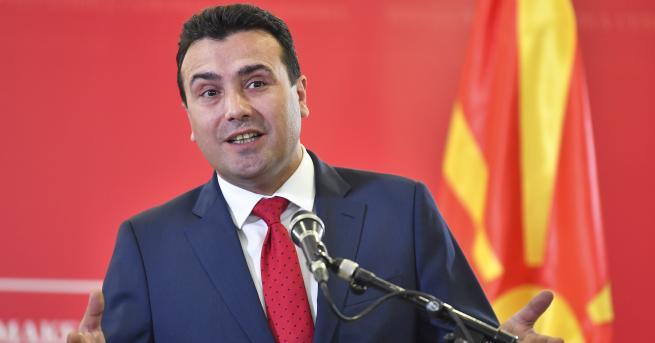 Свят Зоран Заев: Присвоявахме чужда история Изявлението му предизвикаха силни
