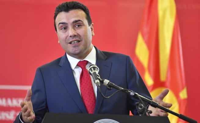 Зоран Заев: Присвоявахме чужда история