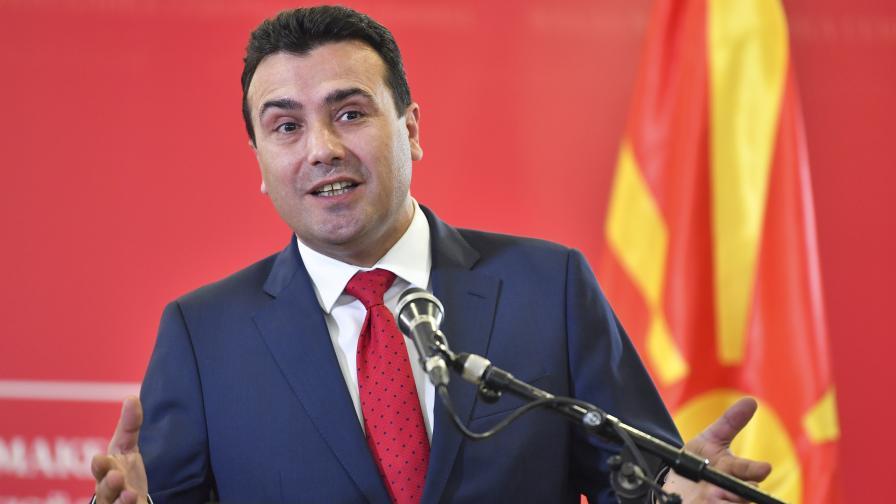 <p>Това са пречките, които България няма да подмине&nbsp;за Македония в ЕС</p>
