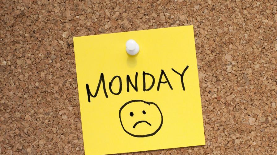 Четиридневна работна седмица - възможно ли е