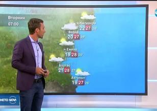 Прогноза за времето (23.07.2019 - обедна емисия)