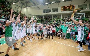 Балкан с възможност за директно място в групите на ФИБА Къп