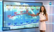 Прогноза за времето (23.07.2019 - централна емисия)