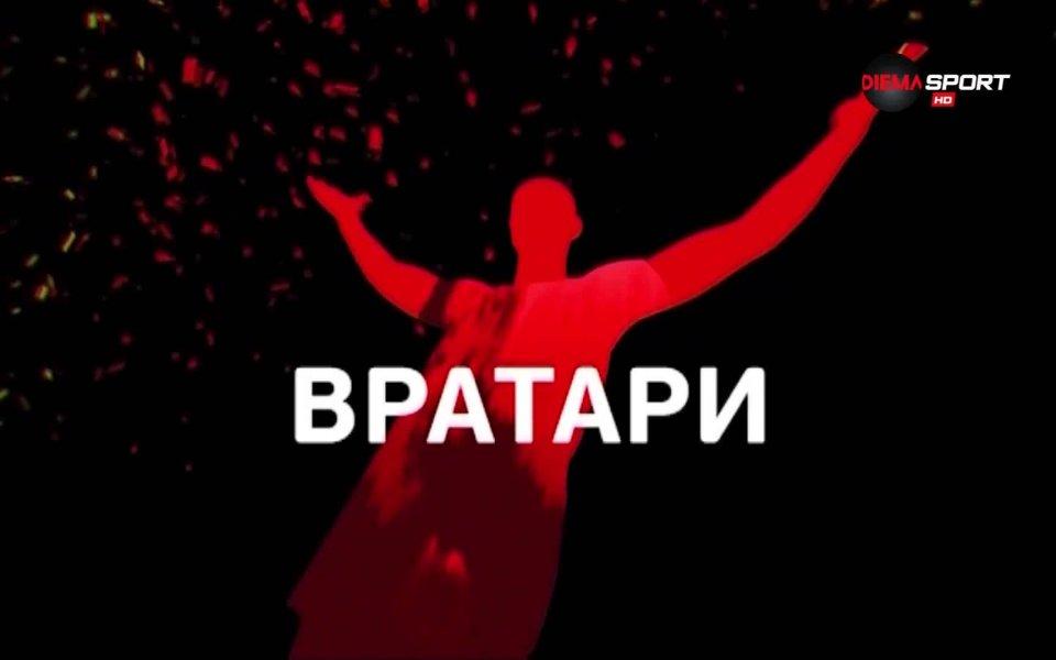 Снимка: Иван Караджов е най-добър под рамката във втория кръг в efbet Лига