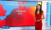 Прогноза за времето (26.07.2019 - централна емисия)