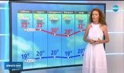 Прогноза за времето (27.07.2019 - обедна емисия)